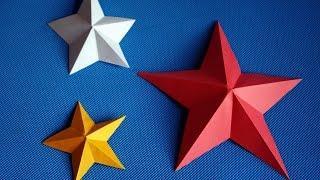 Как сделать звезду из бумаги. Объемные поделки для детей своими руками.
