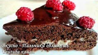 Шоколадный торт - простой и быстрый рецепт. Как приготовить в домашних условиях