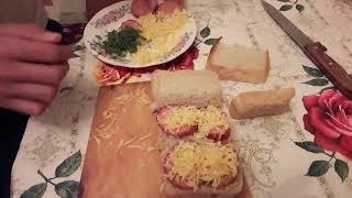 Как приготовить бутерброд за 2 минуты .очень вкусно????