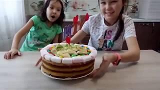 КАК СДЕЛАТЬ ВКУСНЫЙ ТОРТ.#кулинарныйфлешмоб #How to make cake ДЕЛАЕМ ТОРТ ПРОСТОЙ РЕЦЕПТ