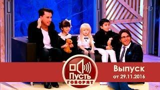Пусть говорят - Участники шоу «Лучше всех!» вгостях уАндрея Малахова. Продолжение.