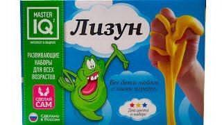 ЛИЗУН СДЕЛАЙ САМ ИЗ ГИПЕРМАРКЕТ ЛЕНТА