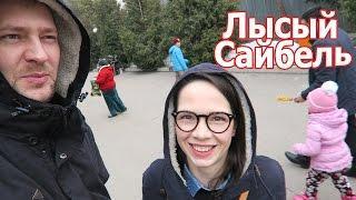 """VLOG: Не взяли на """"Лучше всех"""" реакция Клима / Лысеющий Сайб"""