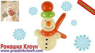 СНЕГОВИК ИЗ ШАРОВ как сделать своими руками Easy Balloon Snowman TUTORIAL